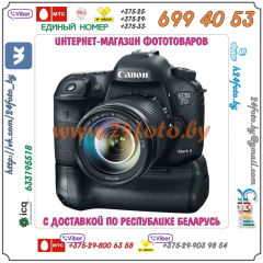 Батарейный блок Travor BG-E16 для фотокамеры Canon EOS 7D mark II