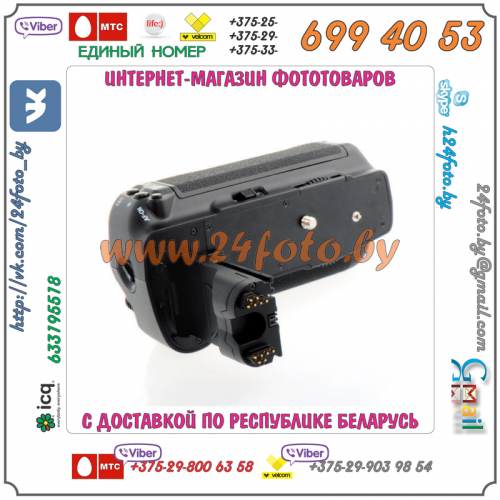 Батарейный блок Travor BG-E6 для фотокамеры Canon EOS 5D mark II