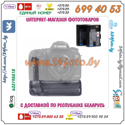 Батарейный блок Travor BG-E16 + 2 LP-E6 для фотокамеры Canon EOS 7D mark II