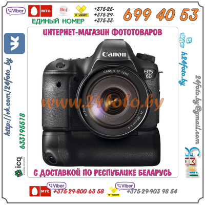 Батарейный блок Travor BG-E21 для фотокамеры Canon EOS 6D mark II