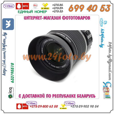Бленда EW-60C (копия) для объектива Canon EF-S 18-55 f/3,5-5,6 IS