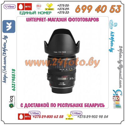 Бленда EW-78B II (копия) для объектива Canon EF-S 28-135 f/3,5-5,6 IS USM