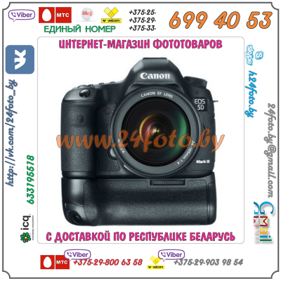 Батарейный блок Travor BG-E11 для фотокамеры Canon EOS 5D mark III, 5DS, 5DS R
