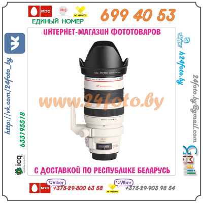 Бленда EW-83G (копия) для объектива Canon EF 28-300 f/3,5-5,6 L IS USM